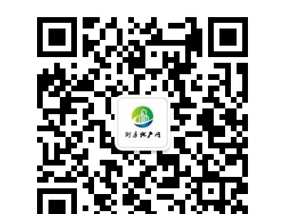 第21周(5月18日--5月24日)衡东县商品房住宅成交32套,衡东房价为4614元/㎡
